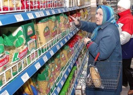 Сегодня Общественная палата Российской Федерации открывает горячую линию 8-800-737-77-66 по мониторингу цен на продукты питания и медикаменты