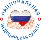 17 февраля 2017 года, в рамках Съезда Педиатров России, состоится симпозиум по ИТ в медицине.