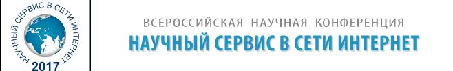 19-я ежегодная конференция