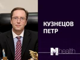 Как устроен современный М-Health Management, рассказал Петр Кузнецов – доцент медицинских наук и основатель ряда медицинских онлайн-сервисов в России